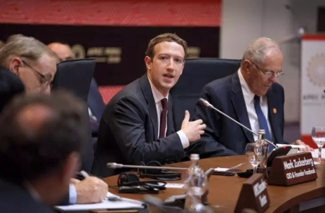 zuck in congress